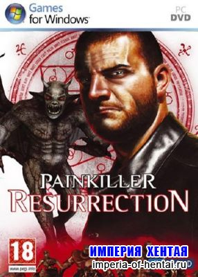 Painkiller: Resurrection (2009/ENG/RUS)
